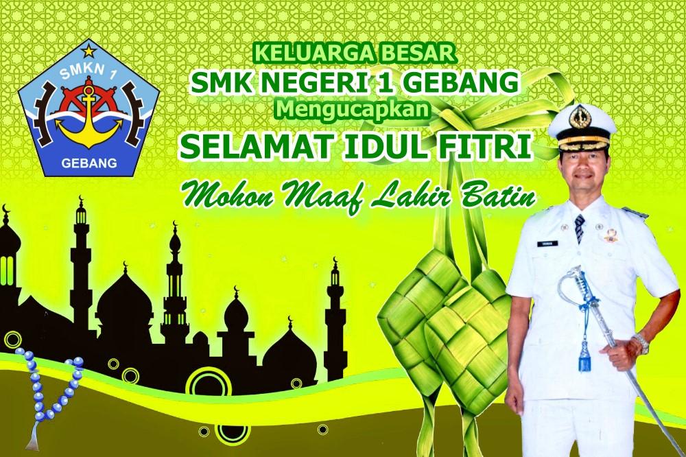 Salam Hari Raya